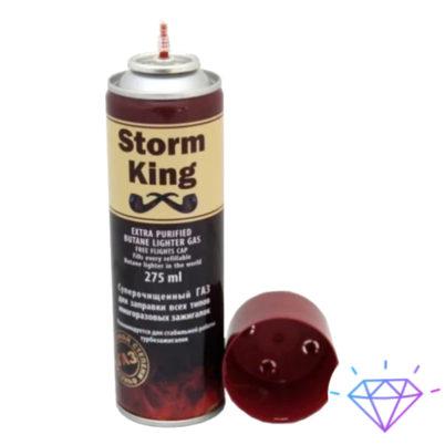 Газ для заправки зажигалок Storm King 275 мл