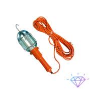 Переноска для лампы 5 m (1)