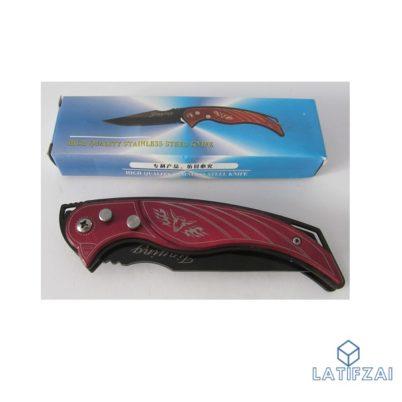 Нож для охоты, рыбалки и туризма.2