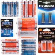 Батарейки hyundai