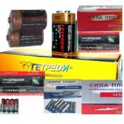 Батарейки СИЛА плюс, дешевые