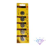 Батарейки Kodak Alraline CR2032 листовый по 5 штук в листе оптом в Украине в Одессе на 7км