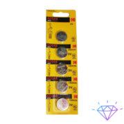 Батарейки Kodak Alraline CR2025 листовый по 5 штук в листе оптом в Украине в Одессе на 7км
