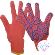 Перчатки С ПВХ Точкой Звезда
