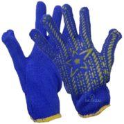 Перчатки с ПВХ точкой Звезда синий