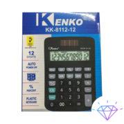 Калькулятор 8112-12