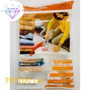 Вакуумный пакет для одежды