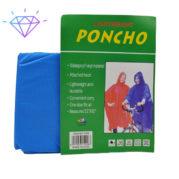Дождевик Poncho универсальный через голову синий, фото 1