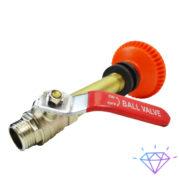 Комплект душевой SLD с цинковым краном (50), фото 1